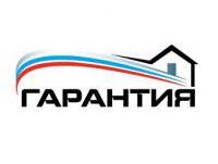 Logo-Garantia_pr