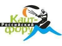 Logo-Kite_Forum_pr
