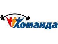 Logo-Komanda_pr