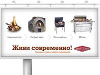 BBQ_billboard2_pr