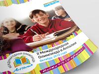 Booklet_Antalia_olimpiada_pr