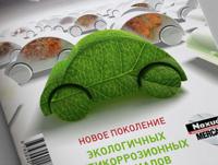 Merkasol-Cover2_pr