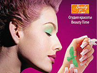 Plakat_BeautyTime_pr