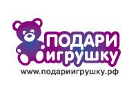 Logo-Podari-igrushku_pr