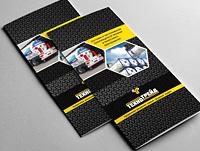 Booklet-TechnoTrade_pr