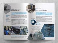 Brochure_Unihimtek_pr