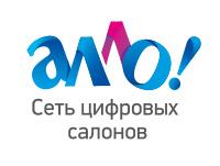 Allo_logo_pr