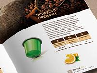Catalog_Coffeecap_pr2