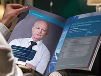 Brochure_VNIIOFI_pr3