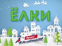 ELKI-Presentation_pr