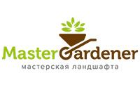Logo_Master_Gardener_pr