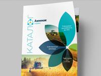 Ammiak Brochure_pr