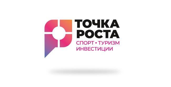 01 Tochka-rosta-logo