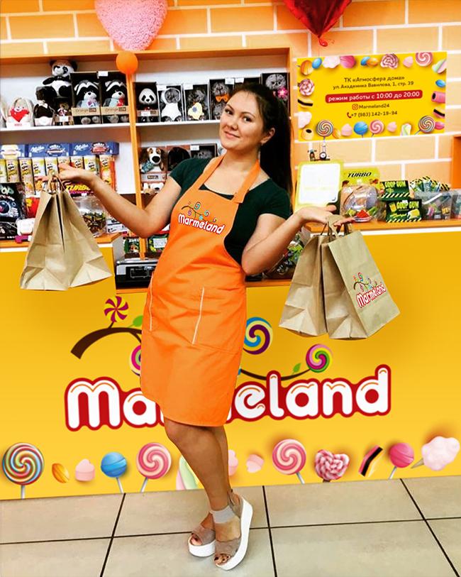 02 Marmeland-650