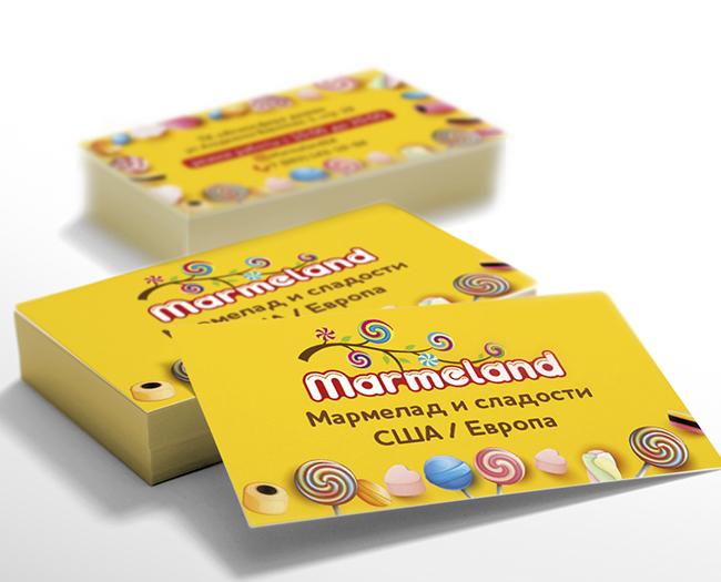 05 Marmeland-650