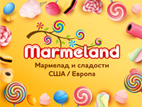 Marmeland2_pr