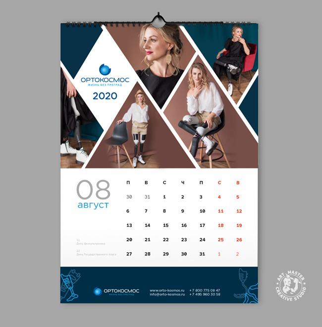 Ortokosmos Calendar-3