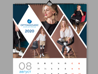 Ortokosmos Calendar2020_pr1