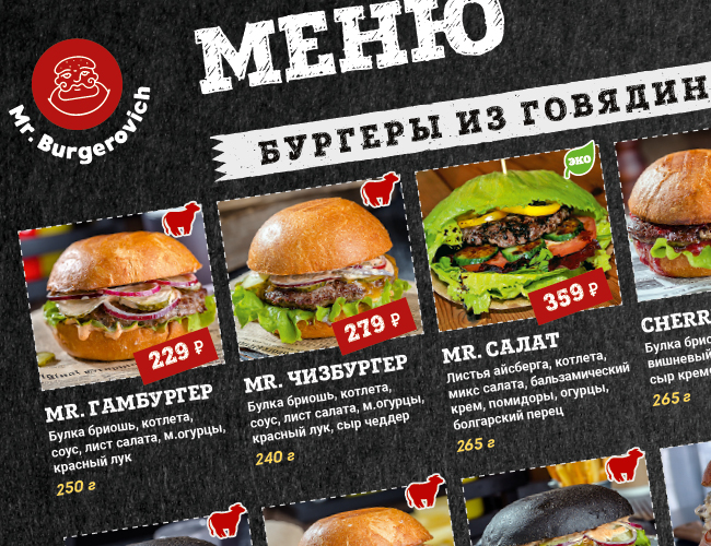 05 Menu Burgerovich 650