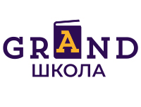 Grand-school-logo-pr_1