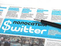 Gazeta_Inst_pr