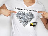 Creative_Fikser_Heart_2013_pr