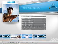 Yaht_presentation_pr