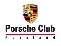 AM_Clients_Porsche