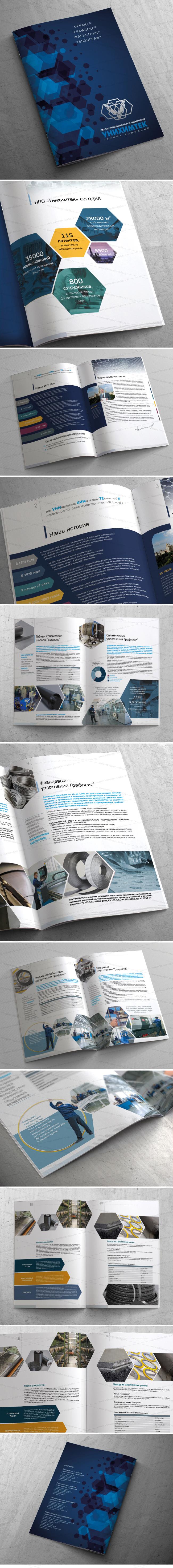 Brochure_Unihimtek