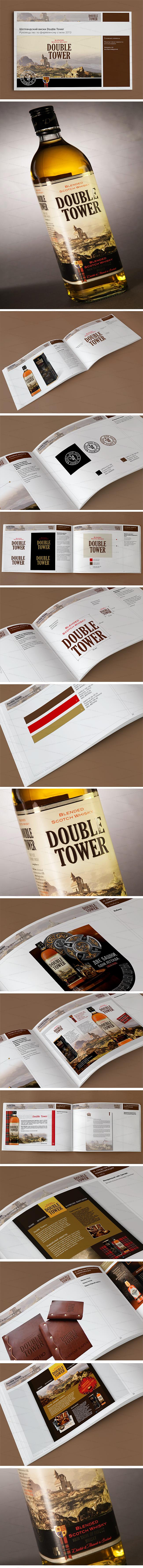 Identity-DoubleTower