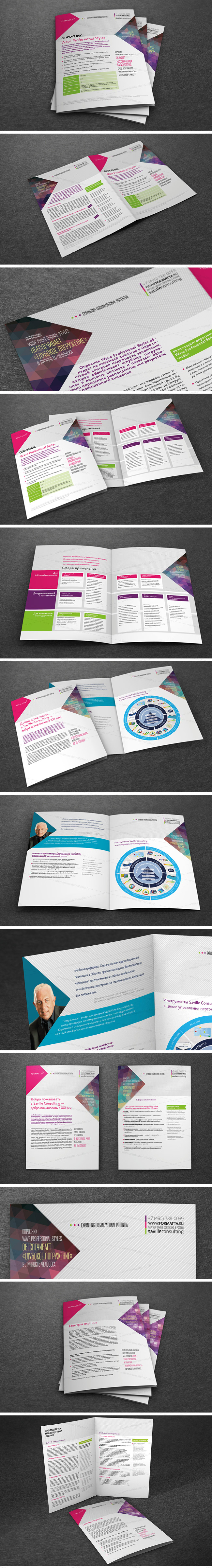 Booklet_Formatta