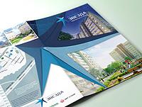 Booklet_Zvezda_pr