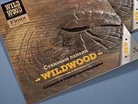 Booklet_WildWood_pr