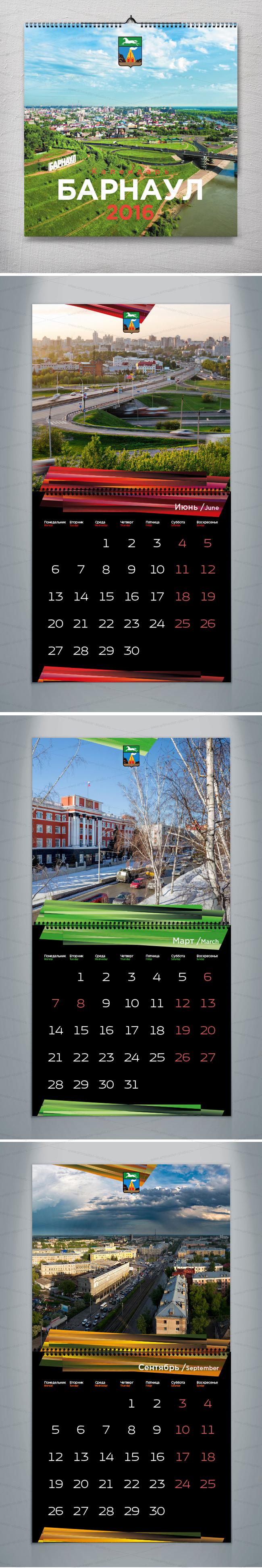 Barnaul_Calendar_2016_am