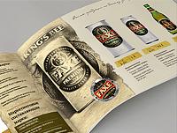 Catalog_MPK_beer_pr3