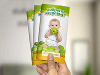 Booklet_Child_food_pr2
