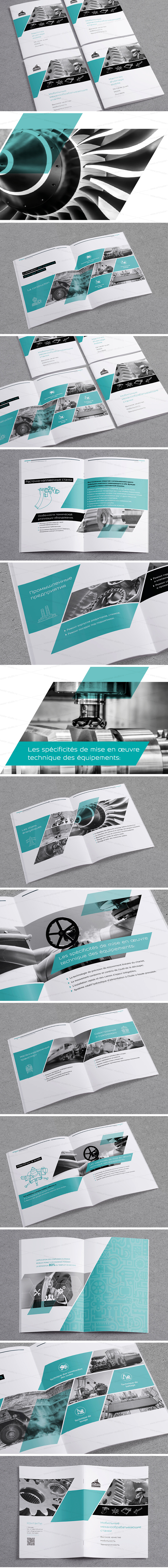 Brochure_Mechaten_am