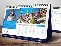 Civ_calendar2017_pr