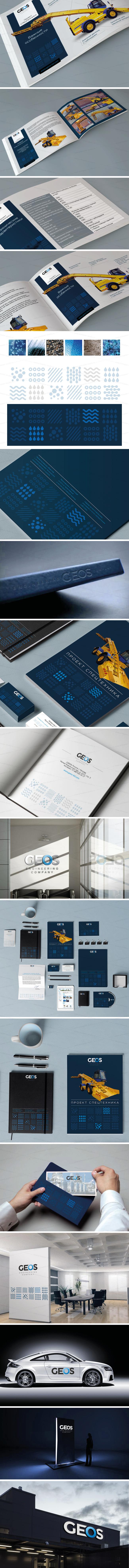 Presentation_GEOS_am