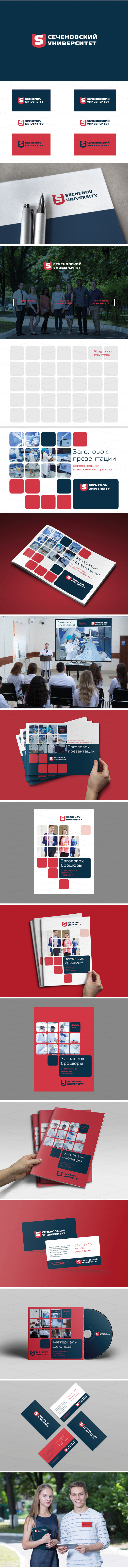 Identity-Sechenov-University-am