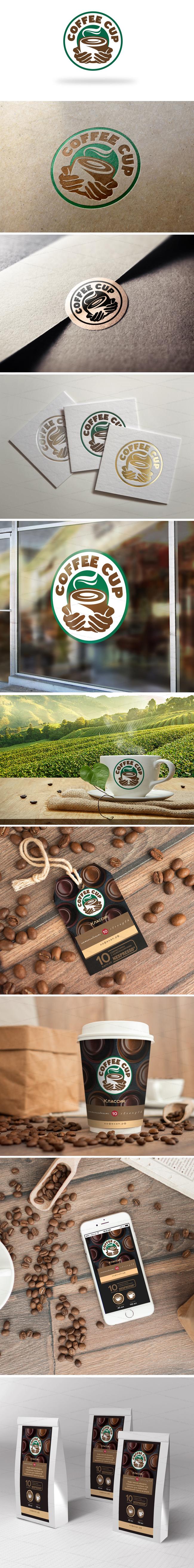 Logo-CoffeeCup_am