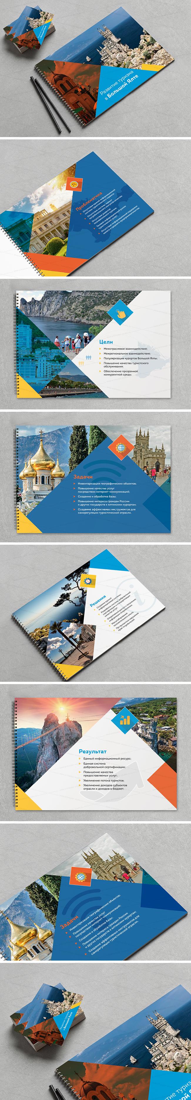 Presentation_Yalta_am