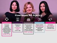 Presentation_AG_Agency_pr