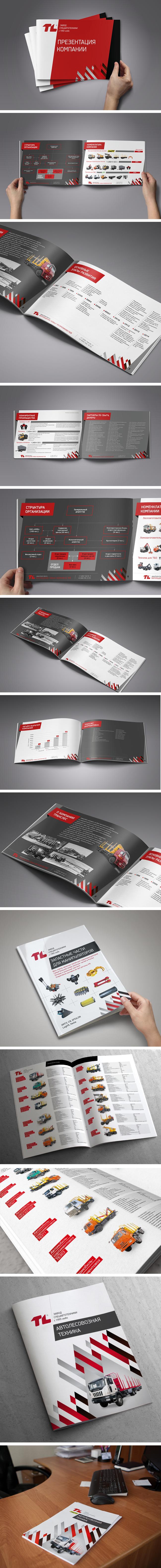 Brochure_TL_650