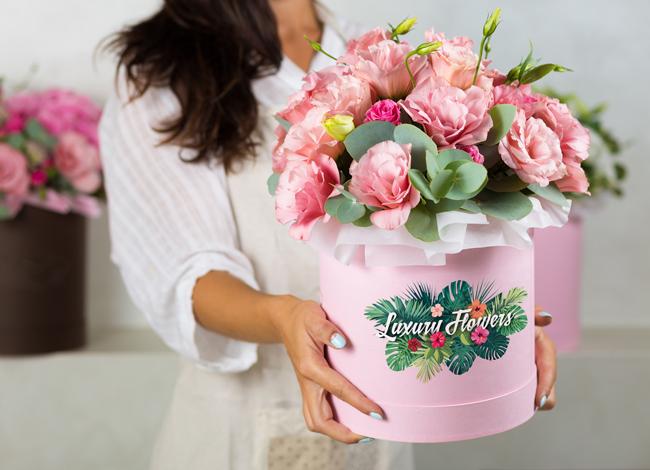ENJOY FLOWERS-2
