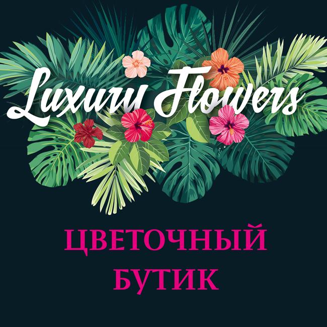 ENJOY FLOWERS-7