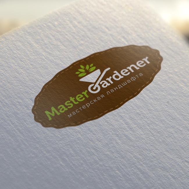 04 Logo_Master_Gardener