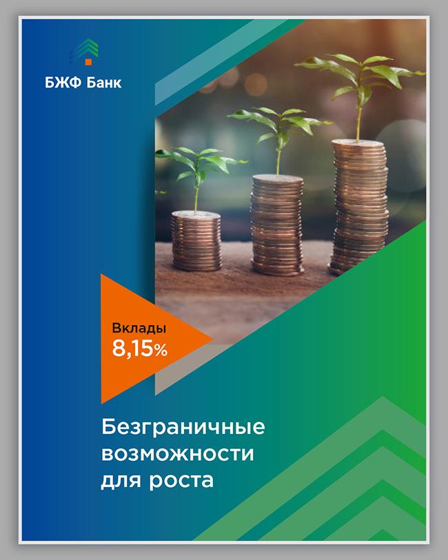 05 BANK_(650px)-6