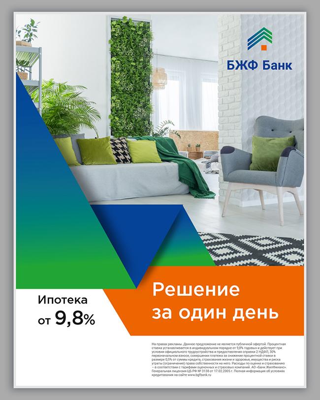 07 BANK_(650px)-8