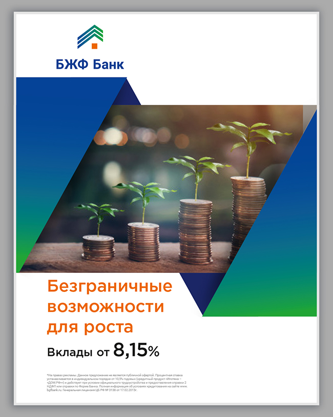 08 BANK_(650px)-7